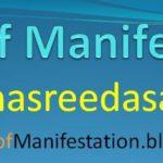 Lamp of Manifestation: Efficient Manifestation